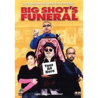 Big Shot\'s Funeral (DVD)