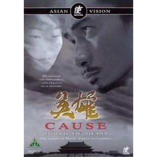 Cause - Birth Of Hero (DVD)