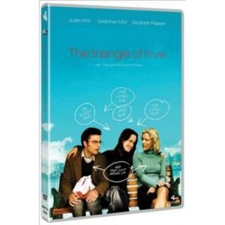 Triangle Of Love (DVD)