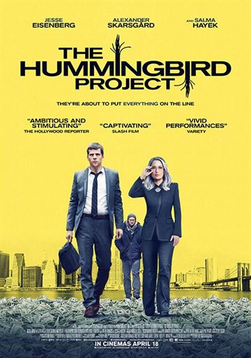 The Hummingbird Project - Blu-Ray